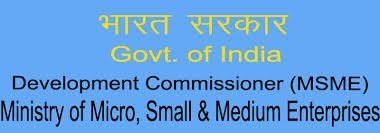 Patents amendment rules 2014,Declaration by Small Entity,MSME Registration under Micro, Small And Medium Enterprises Development Act, 2006 (MSMED, Act 2006)